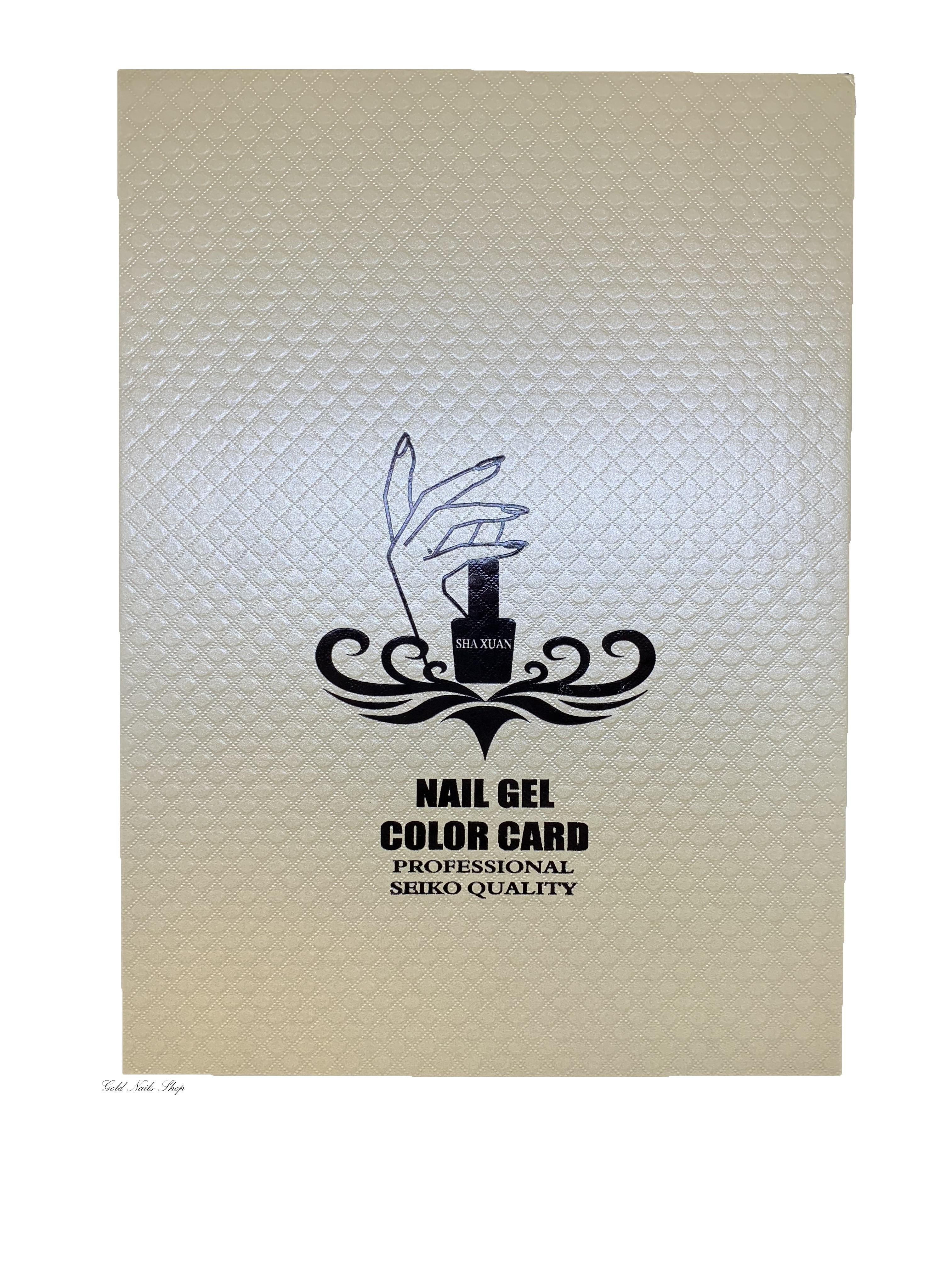 Nail Gel Color Card Gold
